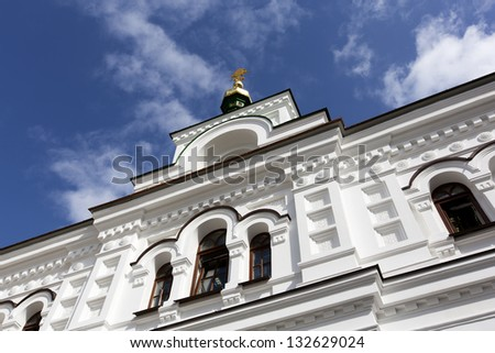 The Cave Monastery in Kiev, Ukraine - stock photo