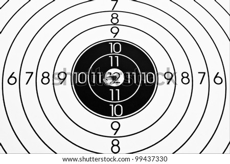 The center of the target - stock photo