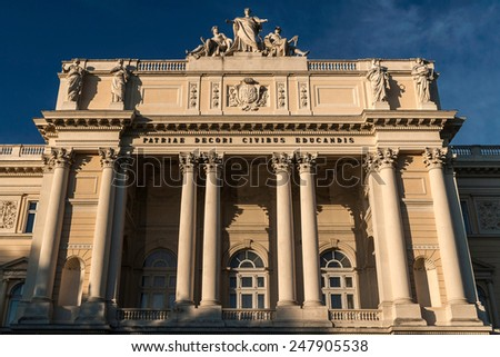 The central building of the main educational institutions Lviv University. Taken on a bright sunny day at an wide angle - stock photo
