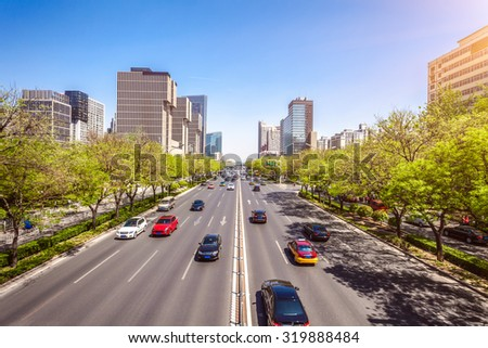 The central business district in beijing,China - stock photo