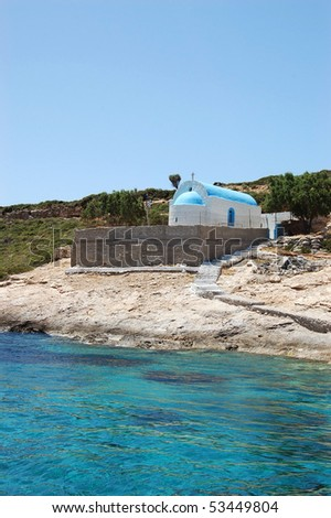 The Chapel of St Nicolas, patron saint of sailors, on the uninhabited greek island of Plati, near Kos - stock photo