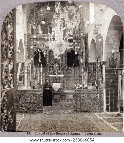 the Chapel of the House of Annas, Jerusalem, photograph by Carleton H. Graves, 1943.