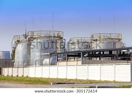 The chemical factory. Russia. - stock photo