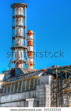 The Chernobyl Nuclear Power Plant 2012 - stock photo