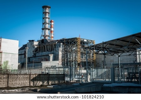 The Chernobyl Nuclear Power plant, 2012 March - stock photo