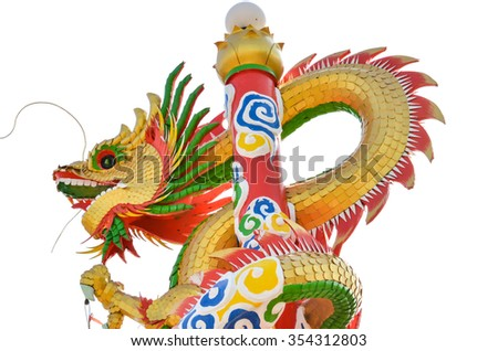The Chinese dragon golden with white background