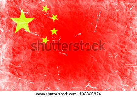 The Chinese flag painted in vintage style - stock photo
