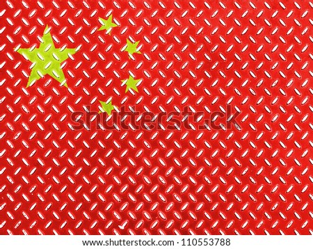 The Chinese flag painted on  metal floor - stock photo
