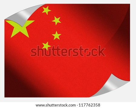 The Chinese flag painted on  page sheet with folded corners - stock photo