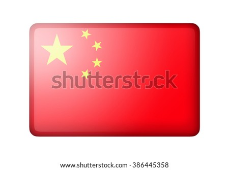 The Chinese flag. Rectangular matte icon. Isolated on white background.