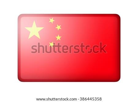 The Chinese flag. Rectangular matte icon. Isolated on white background. - stock photo