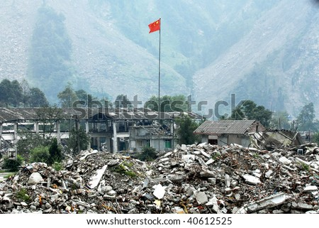 The Chinese national flag on the ruins - stock photo