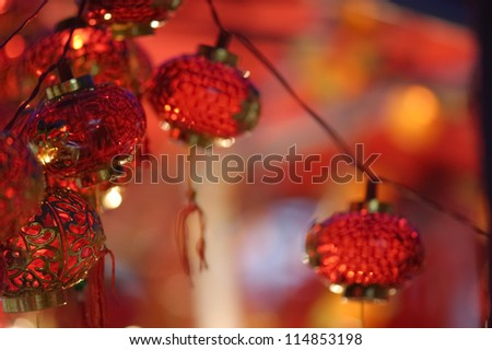 The Chinese red lantern for Chinese festival such as new year, with Chinese letters on them for good wishes - stock photo