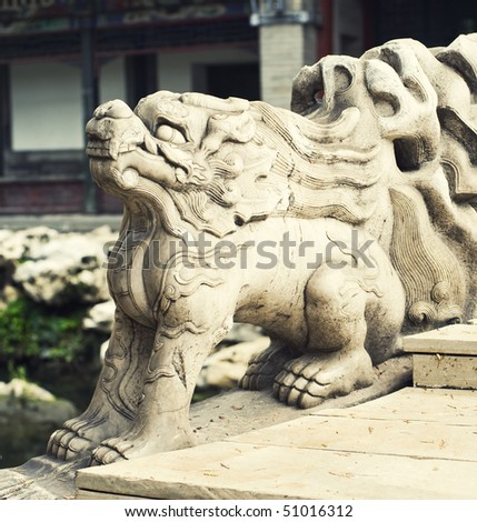 The Chinese  stone lion statuary