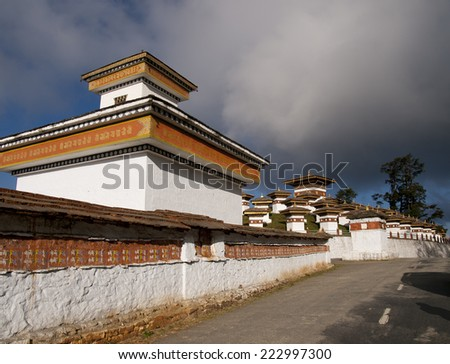 The 108 chortens on the Dochula Pass between Punakha and Thimpu in Bhutan - stock photo