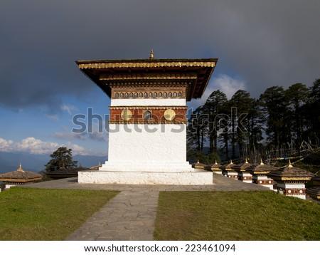 The 108 chortens on the Dochula Pass between Punakha and Thimpu in Bhutan - stock photo