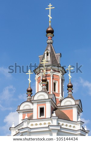 The Church - stock photo