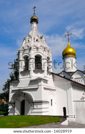 the church in Sergiyev Posad, Russia