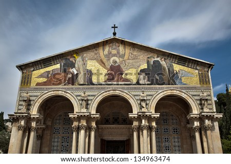 The Church of All Nations, also known as the Church or Basilica of the Agony, is a Roman Catholic church located on the Mount of Olives in Jerusalem, next to the Garden of Gethsemane. - stock photo