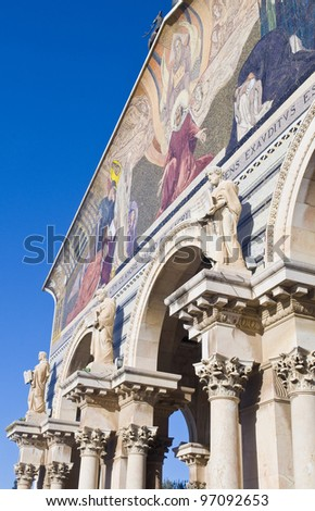 """The church """"of all nations"""" in Jerusalem , Israel - stock photo"""