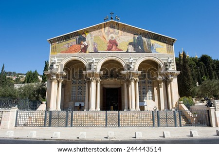 The church of all nations or 'Basilica of Agony' on the mount of olives in Jerusalem - stock photo