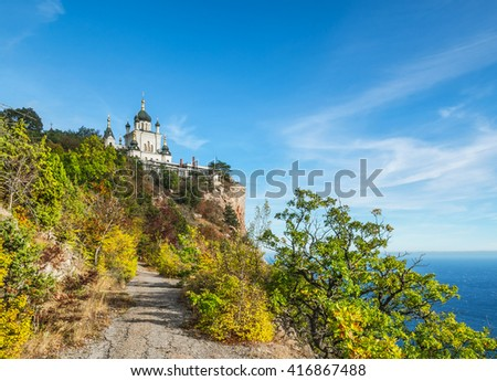 The Church of Christ's Resurrection near Foros in Crimea - stock photo