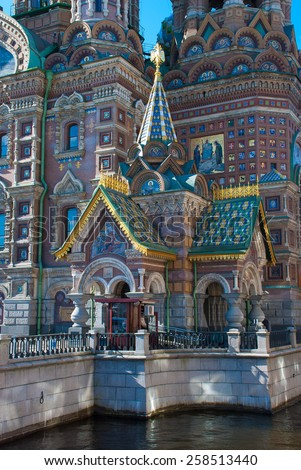 The Church of Our Savior on the Spilled Blood in St. Petersburg - stock photo