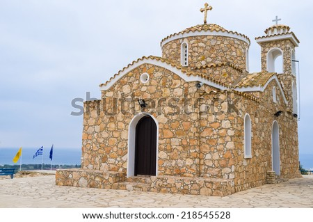 The Church of Profitis Elias located on the hill that overlooks all the resort of Protaras, Cyprus. - stock photo