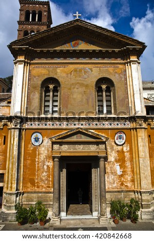 The church of Santa Pudenziana in Rome, the oldest place of Christian worship in Rome