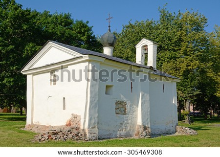 The Church of St. Andrew Stratelates in Veliky Novgorod Detinets