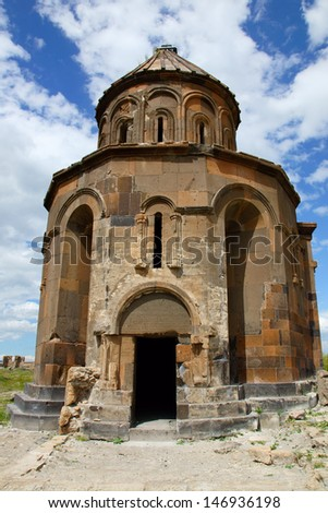 The Church of St Gregory of the Abughamrents, in Ani, Turkey