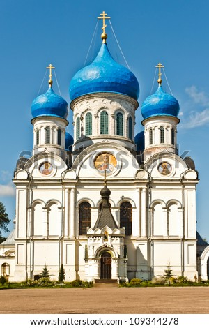 The Church of St. Nicholas in Moscow Region - stock photo