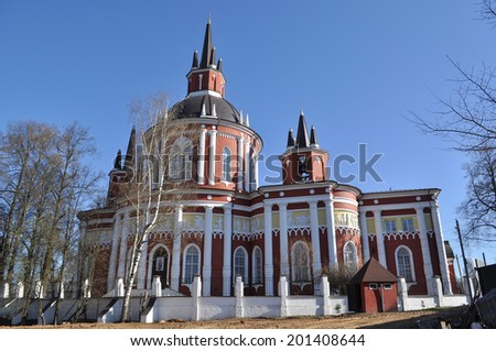 The Church of St. Nicholas the Wonderworker in the village of Tsarevo Pushkin district of Moscow region. Russia.