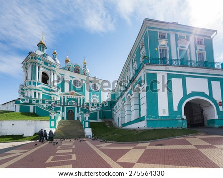 The Church of the Assumption (Uspenskii Cathedral) at Cathedral Hill of Smolensk, Russia - stock photo