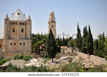 The Church of the Dormition in Jerusalem,The Old City, Israel