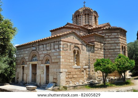 The Church of the Holy Apostles is one of the oldest Christian churches (early 11Th century AD) in the area of the Ancient Greek Agora of Athens, Greece. It is also called the Agii Apostoli Church. - stock photo