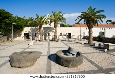 The Church of the Multiplication of the Loaves and Fish is located in Tabgha on the shore of the lake of Galilee close to Capernaum - stock photo