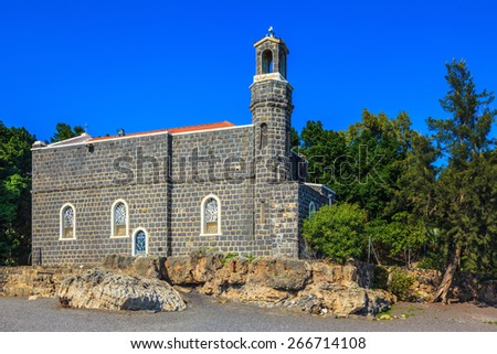 The Church of the Primacy - Tabgha. Jesus then fed with bread and fish hungry people.  The Holy Church was built on the Lake of Gennesaret in Israel - stock photo