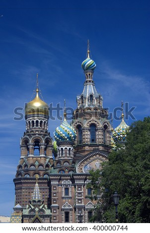 The Church of the Savior on Spilled Blood in St. Petersburg, Russia. UNESCO World Heritage SIte. - stock photo