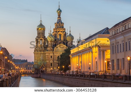 The Church of the Savior on Spilled Blood is one of the main sights of St. Petersburg, Russia. Other names include the Church on Spilt Blood and the Cathedral of the Resurrection of Christ.  - stock photo