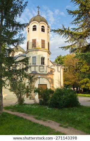 "The church ""Saint Nicholay"" in the town of Vratsa, Bulgaria. In the temple are kept the relics of the first bishop of Vratsa after the liberation of Bulgaria from Ottoman Dominion. - stock photo"