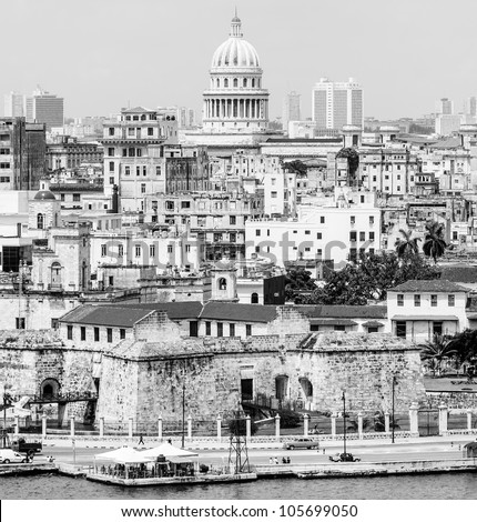 The city of Havana including several iconic buildings in black and white - stock photo