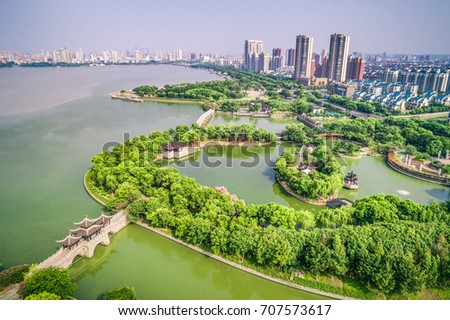 The city park with lake