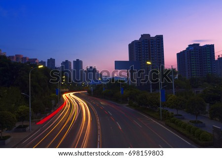The city's night view, the path of the lights, and the open sky?in chongqing, China