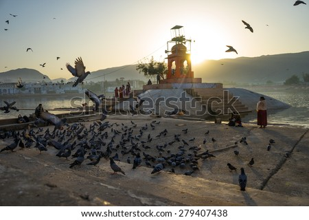 The City view of Pushkar, Rajasthan, India. One of the secret place for hinduism in India. Very famous for its temple and camel fair - stock photo