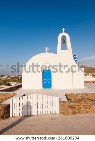 The classic white church on the island of Mykonos. Greece. - stock photo
