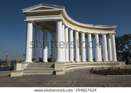 The Colonade of Vorontsov Palace in Odessa, Ukraine - stock photo