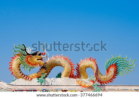 The colorful Chinese dragon on the sky background
