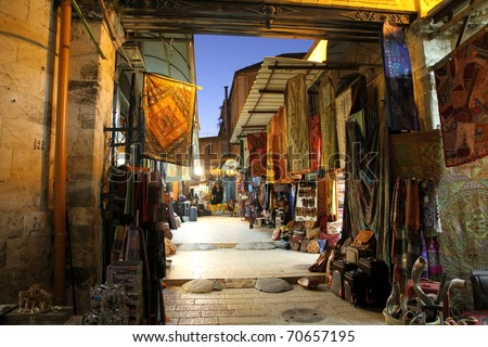 The colorful souk in the old city of Jerusalem Israel - stock photo