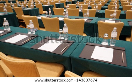 the conference room - stock photo